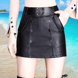 Faux Leather Shorts | Slim High Waist Shorts Skirt-shorts-Vinny's Digital Emporium