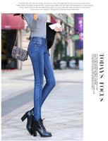 Women's Winter Bottoms | Slim Fit Fashion Jeans-jeans-Vinny's Digital Emporium