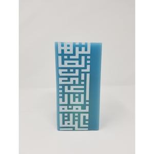 Flameless LED Candles with Arabic Calligraphy print for indoor or outdoor use.