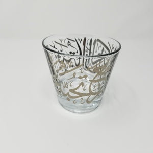 Kareem Glass Platinum Bowl Set of 6