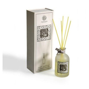 A Virendra Lemon Scented Diffuser with an Arabic Calligraphy Logo, coming in a beautiful matching gift box. A warm and elegant item as a gift.