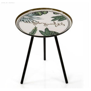 BRASS-TABLE- H 51-LEAVES