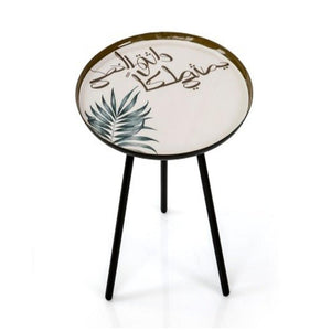 BRASS-TABLE- H 41 cm-LEAVES