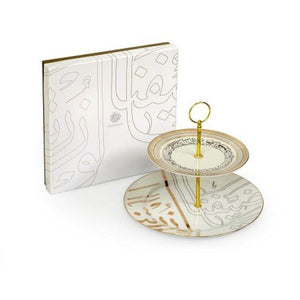 PORCELAIN 2-TIER CALLIGRAPHY GOLD