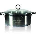 Energy Pot(28cm) - Retain up to 85% of the food nutritional value after cooking