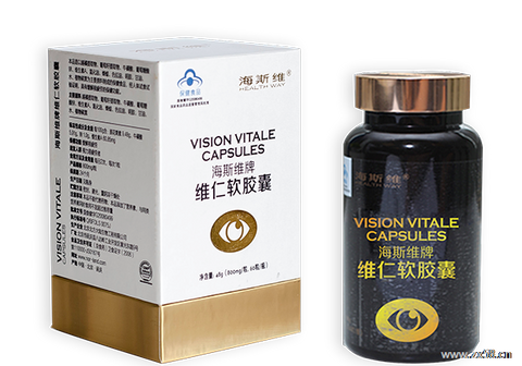 Norland Vision Vitale Capsules: Curing All Eye Related Problems