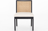 Albano Cane Armless Dining Chair
