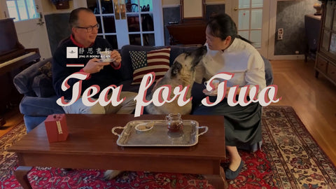 Valentine's Day Tea for Two – 靜思情人節下午茶 – 【The Sound of Tea 一盅好茶】- Jing Si USA