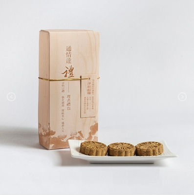 Multi-Grain Biscuit - Jing Si Books & Cafe