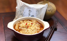 Load image into Gallery viewer, Chinese Herbal Flavor Jing Si Noodles