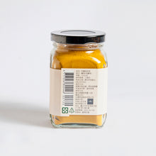 Load image into Gallery viewer, Turmeric Powder 120g