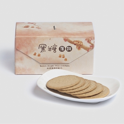 Brown Sugar Thin Crackers - Jing Si Books & Cafe
