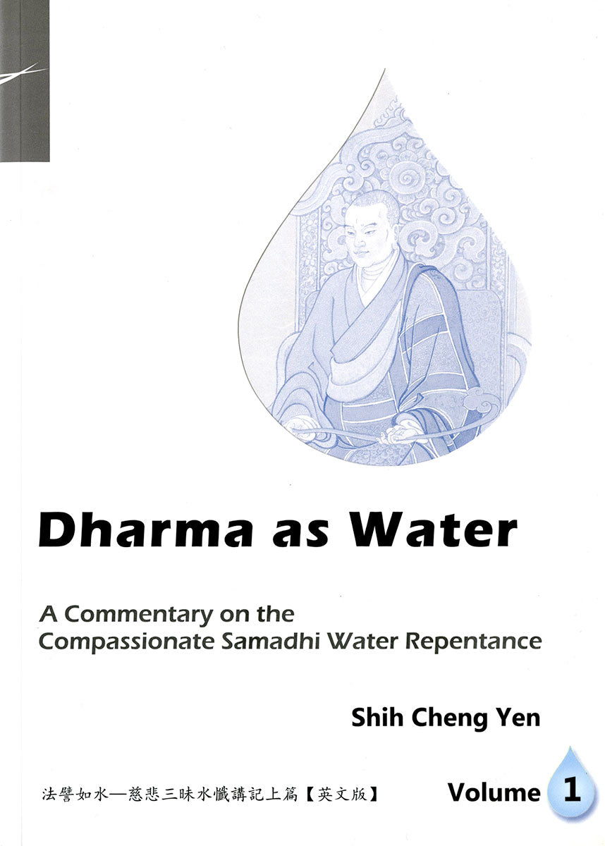Dharma as Water Vol 1 - Jing Si Books & Cafe