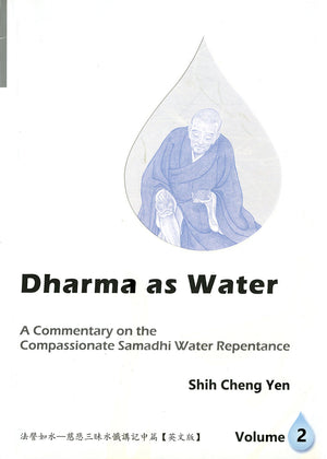 Dharma as Water Vol 2