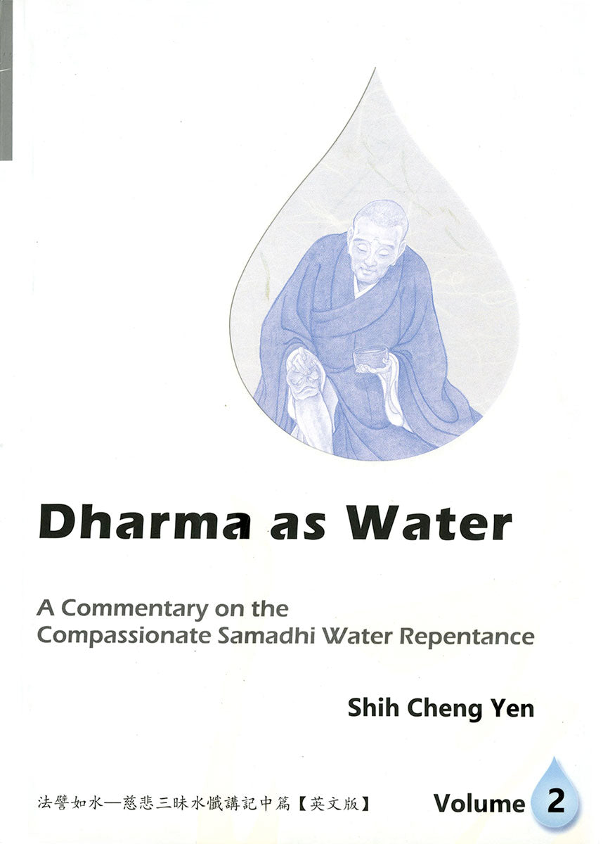 Dharma as Water Vol 2 - Jing Si Books & Cafe