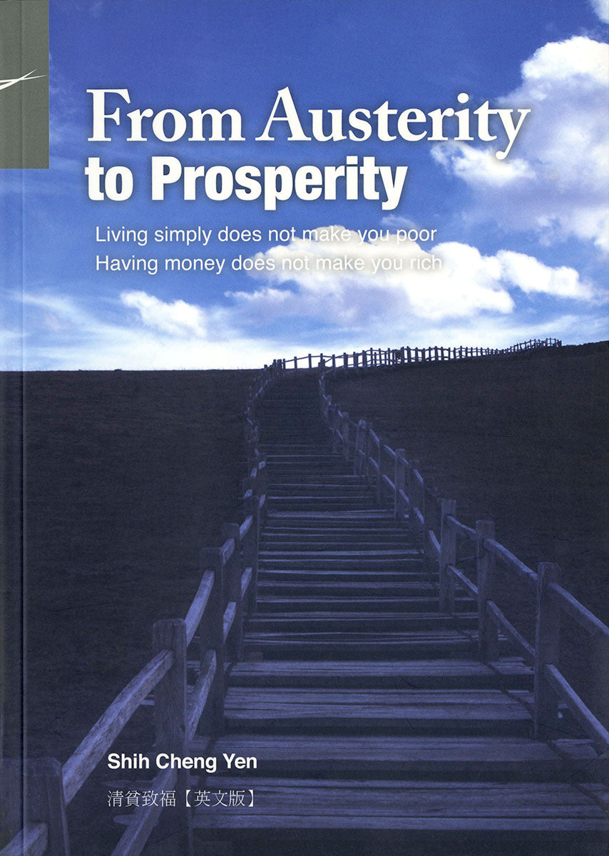 From Austerity to Prosperity - Jing Si Books & Cafe