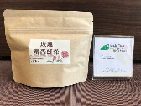 Black Tea with Rose Petals - Jing Si Books & Cafe