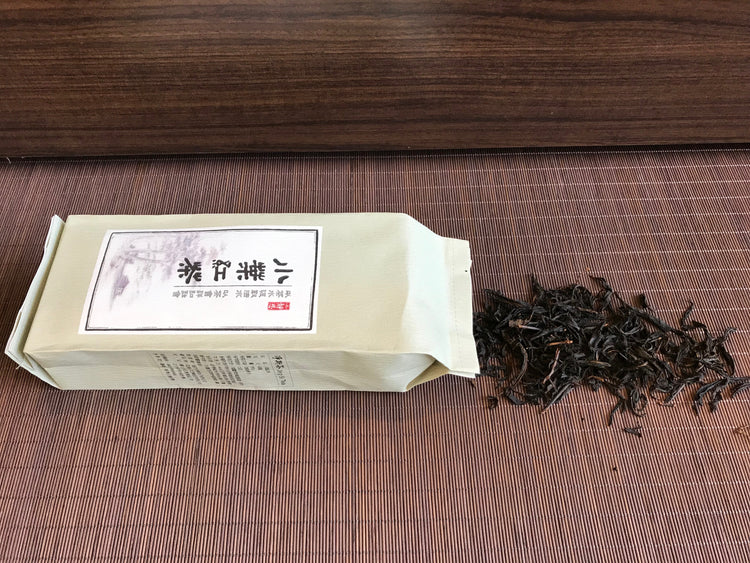 Jing Si Black Tea-Machine Picked - Jing Si Books & Cafe