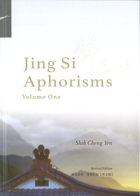 Jing Si Aphorisms Vol 1(Still Thoughts) - Jing Si Books & Cafe