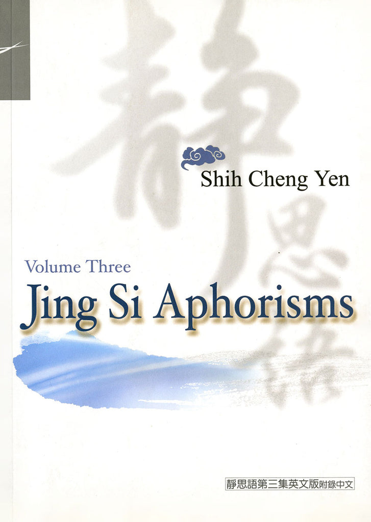 Jing Si Aphorisms Vol 3(Still Thoughts)