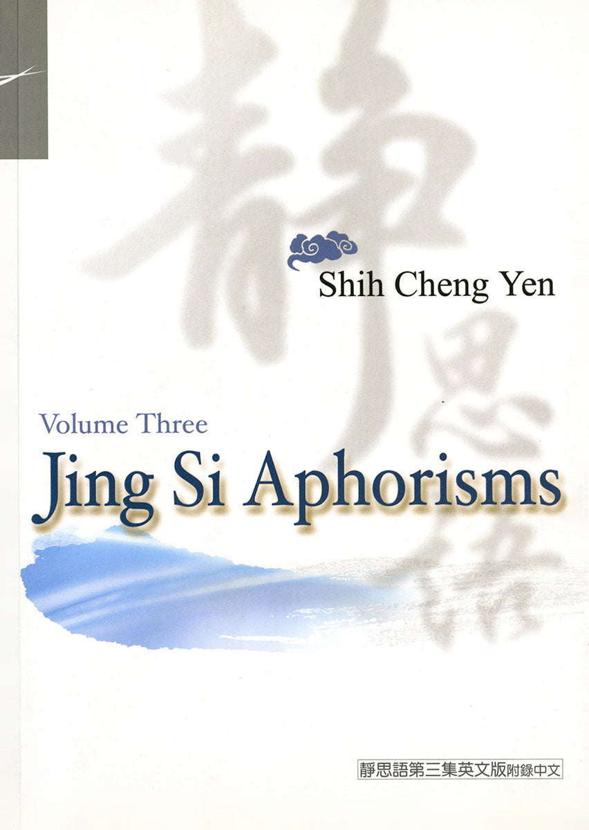 Jing Si Aphorisms Vol 3(Still Thoughts) - Jing Si Books & Cafe