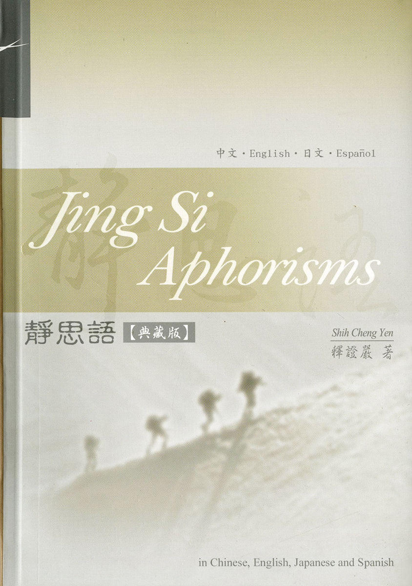 Jing Si Aphorisms (Chinese/ English/ Japanese/ Spanish) - Jing Si Books & Cafe