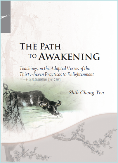 The Path to Awakening - Jing Si Books & Cafe