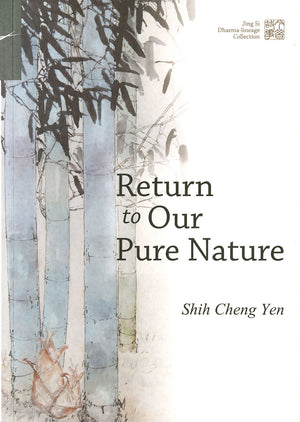 Return to our Pure Nature