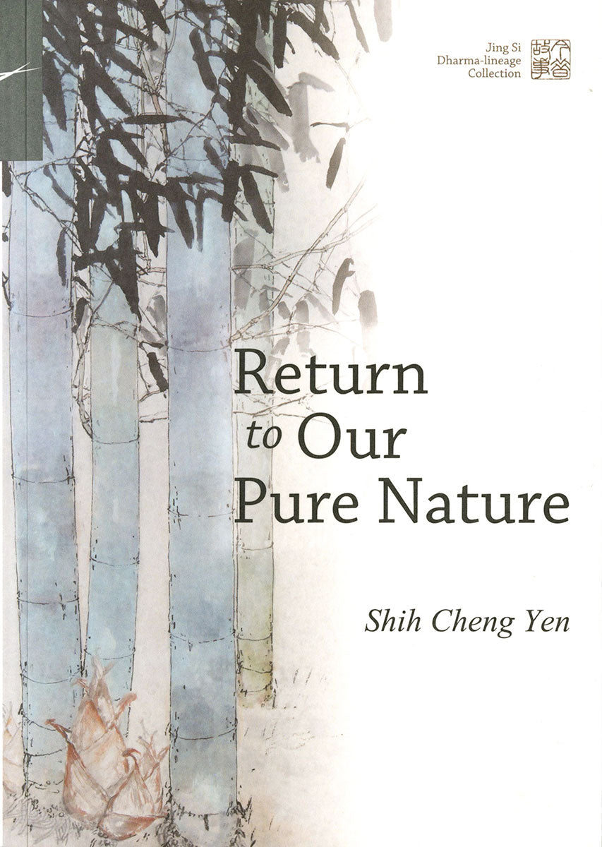 Return to our Pure Nature - Jing Si Books & Cafe