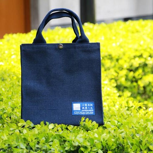 Still Thought Medium Bag (blue) - Jing Si Books & Cafe
