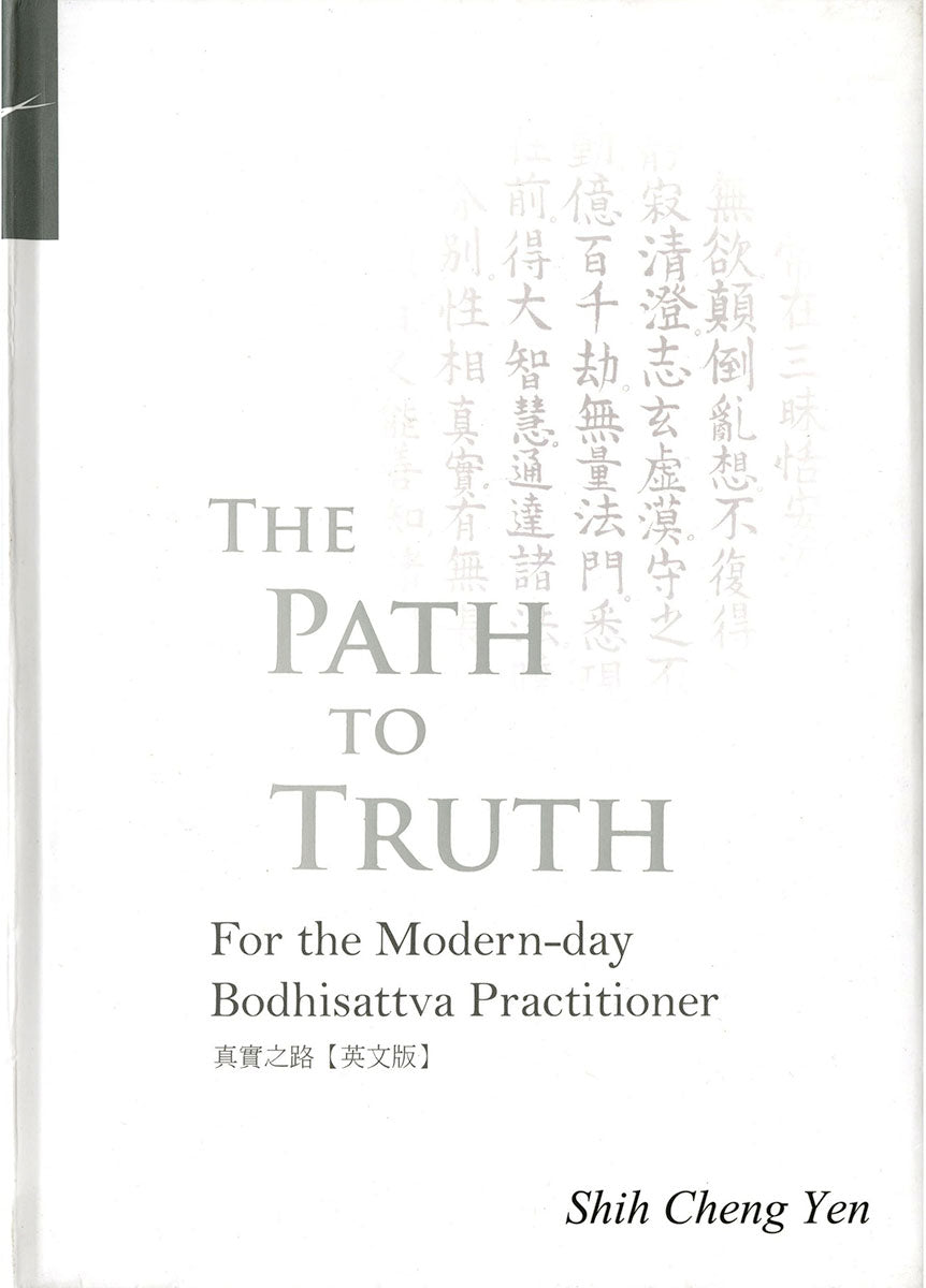The Path to Truth - Jing Si Books & Cafe