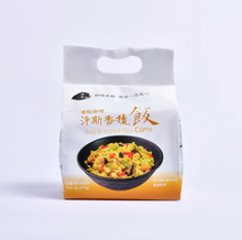 Load image into Gallery viewer, Jingsi Instant Rice Curry