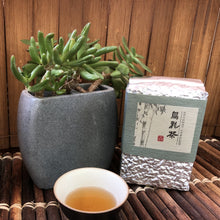Load image into Gallery viewer, Oolong Tea 300g (50th anniversary) Gift Set