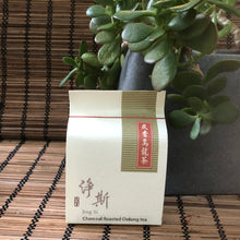 Load image into Gallery viewer, Charcoal Roasted Oolong Tea ( 76 g )