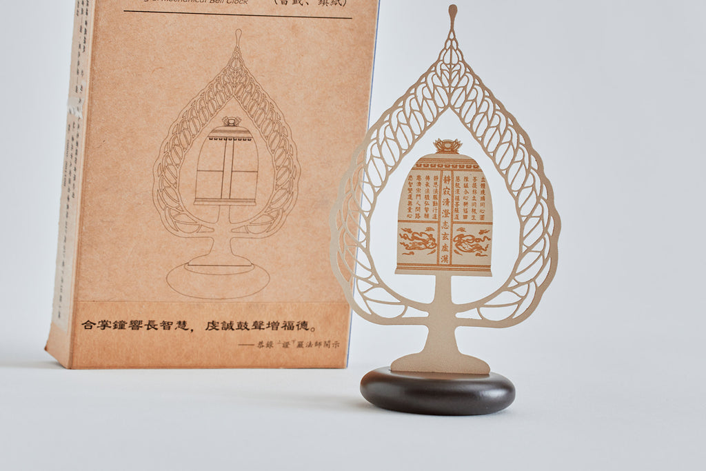 Jing Si Bodhi Bell Paperweight
