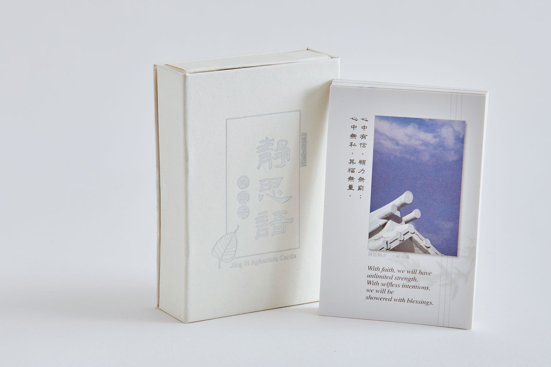 "Jing Si Aphorism Cards, ""The Beauty of the Jing Si Abode"""
