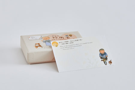 "Jing Si Aphorism Cards, ""The Little Monk"""