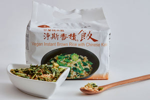 Jing Si Rice, Broccoli Brown Rice