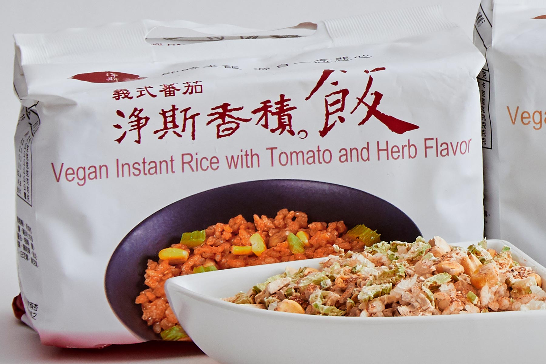 Jing Si Rice, Tomato and Herb