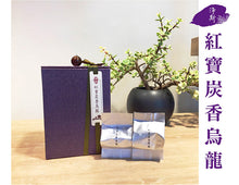 Load image into Gallery viewer, 【Jing Si Tea】6-Flavor Gift Set