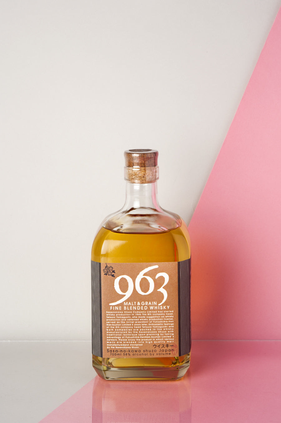 963 Malt and Grain Whisky