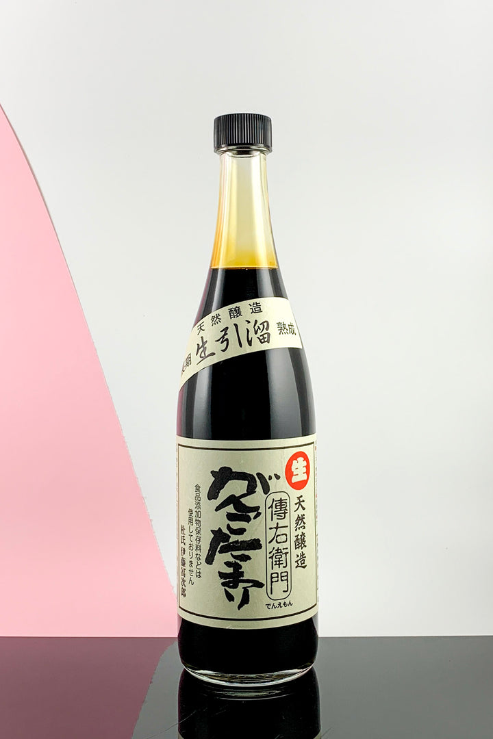 Ito Shoten Ganko 3 Year Old Tamari