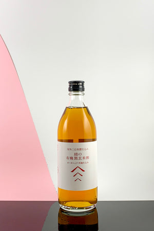 Ohyama Genmau Su Brown Rice Vinegar