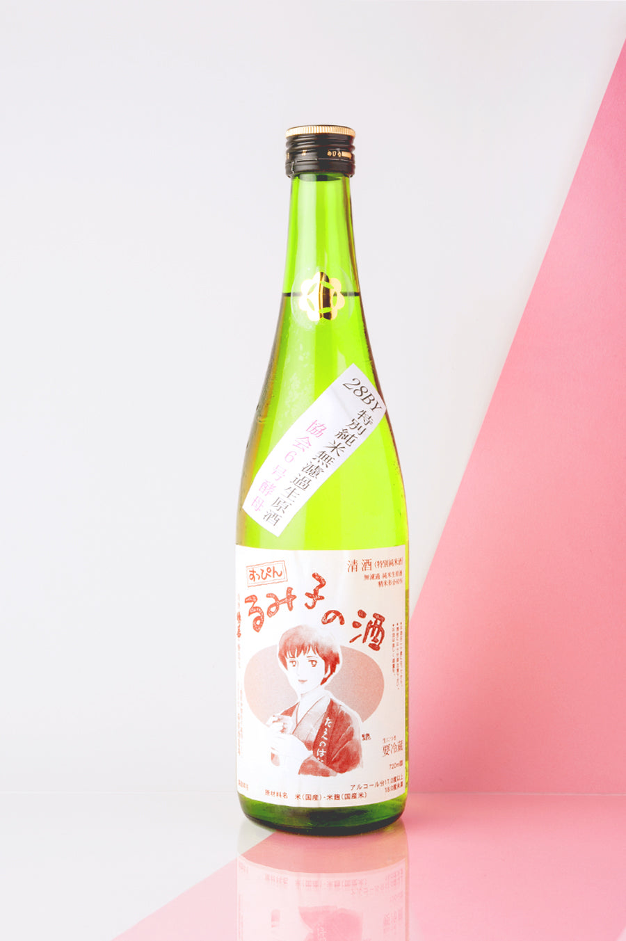 Moriki Suppin Rumiko no Sake 2019