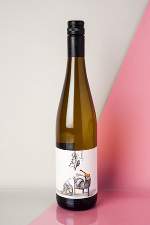Ravensworth Riesling
