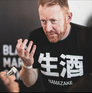 Sake Masterclass w/ Tim Watkins from Black Market Sake // Paddington // Tues 13 Apr // 6.30-8.30pm