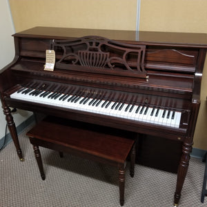 Pre-owned Young Chang Piano