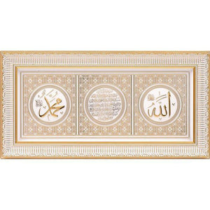 Allah Muhammad Ayat Al Kursi White Gold Frame 30 x 60 cm CA-6000 - The Islamic Shop