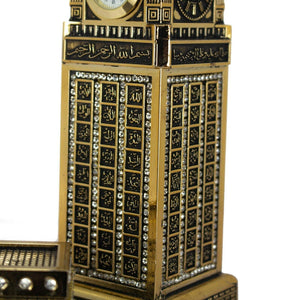 99 Names Of Allah with Clock Tower & Kaaba Turkish Ornament - The Islamic Shop