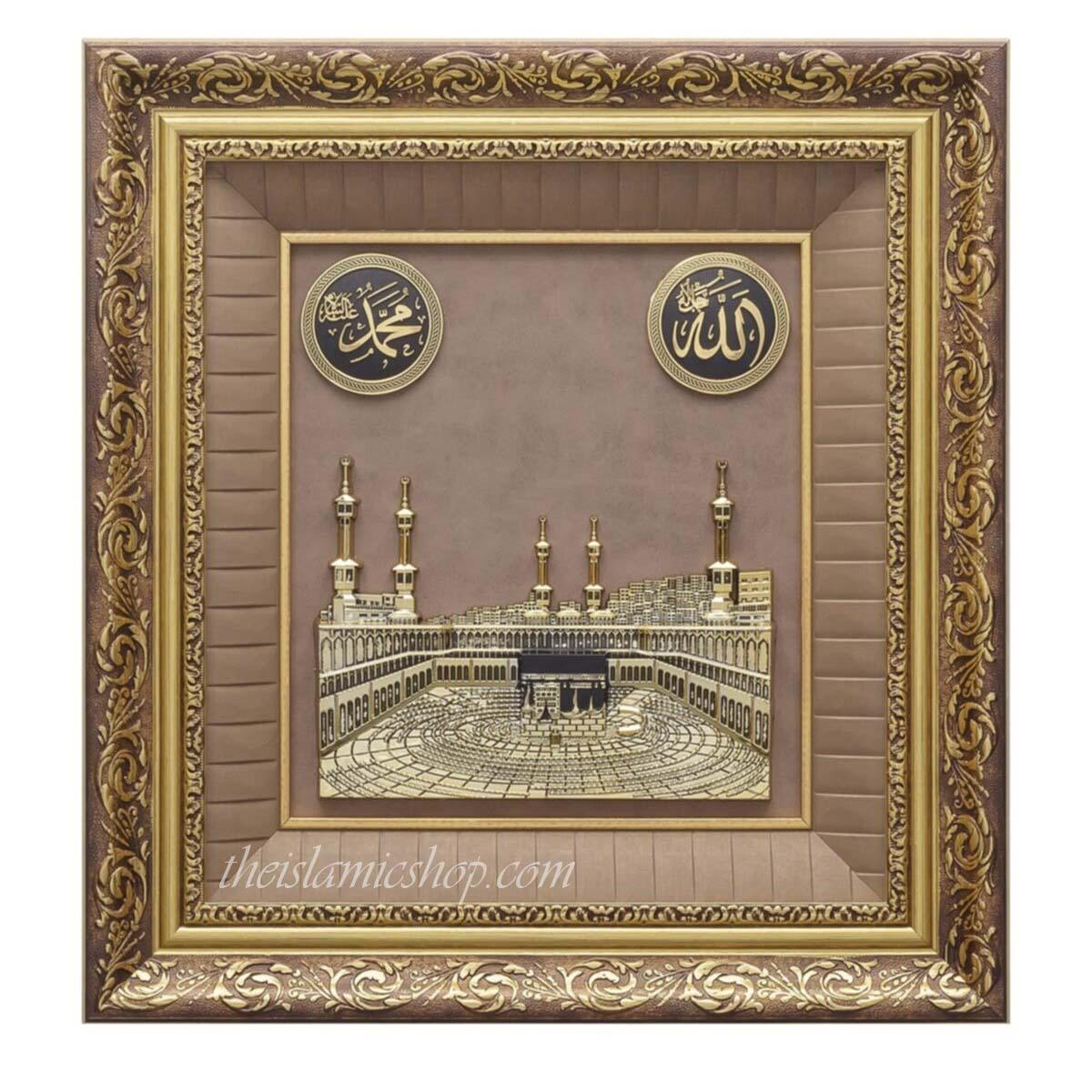 Luxeturc-gunes-kb-0804-islamic-frame-home-decor-52x58-cm-kaba-Allah-muhammed-gold-the-islamic-shop